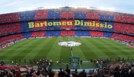 Bartomeu dimissió