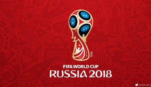 Mundial 2018: Irán-España