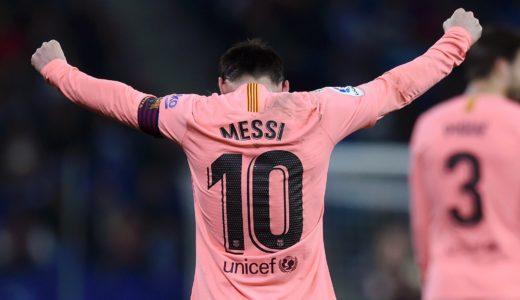 Apunten este nombre: Leo Messi
