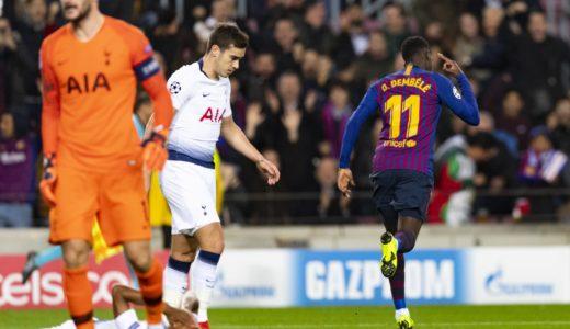 11.12.2018, xslx, Fussball Champions League, FC Barcelona Barca - Tottenham Hotspur emspor, v.l. Dembele (FC Barcelona) Jubelt nach den Tor zum 1-0 (DFL/DFB REGULATIONS PROHIBIT ANY USE OF PHOTOGRAPHS as IMAGE SEQUENCES and/or QUASI-VIDEO) Barcelona *** 11 12 2018 xslx Football Champions League FC Barcelona Tottenham Hotspur emspor v l Dembele FC Barcelona Cheers after the goal to 1 0 DFL DFL REGULATIONS PROHIBIT ANY USE OF PHOTOGRAPHS as IMAGE SEQUENCES and or QUASI VIDEO Barcelona