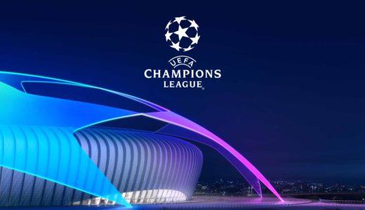 FC Dinamo de Kiev – FC Barcelona